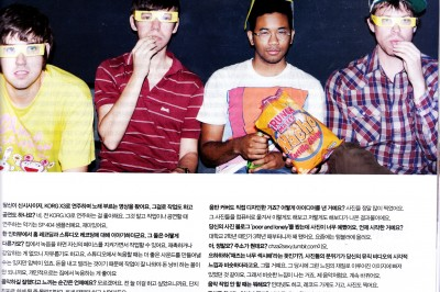 2012 In Review: Jordan Blackmon (Pussy Wizard/Toro y Moi/Fork and Spoon)